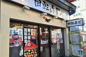 http://ooedo.co.jp/wp/wp-content/uploads/2015/11/matuzakaya-300x200.jpg