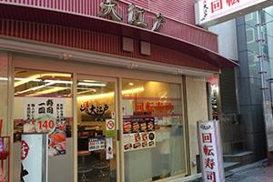 http://ooedo.co.jp/wp/wp-content/uploads/2015/11/seibu-300x200.jpg