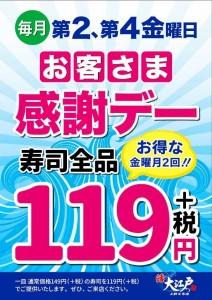 上野2号2020